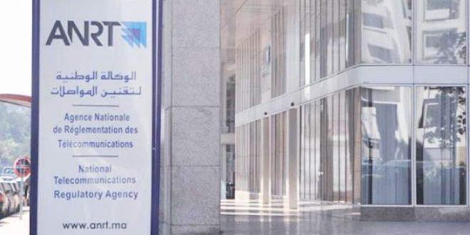 Loi n°24-96 consolidée relative à la poste et aux télécommunications,