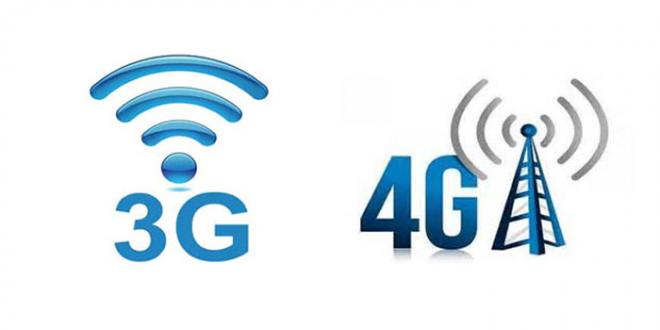 L'avènement de la quatrième génération (4G) au Maroc et comparaison avec la 3G