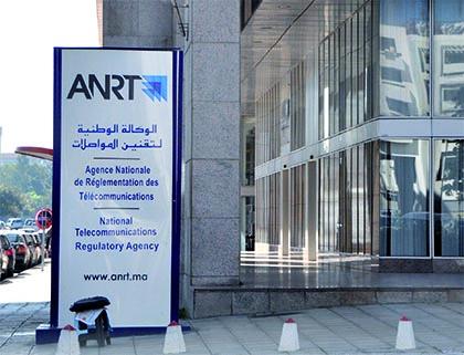 Comprendre l'organisation et le rôle d'une autorité de régulation. Cas de l'ANRT (Agence Nationale de Réglementation des Télécoms) du Maroc